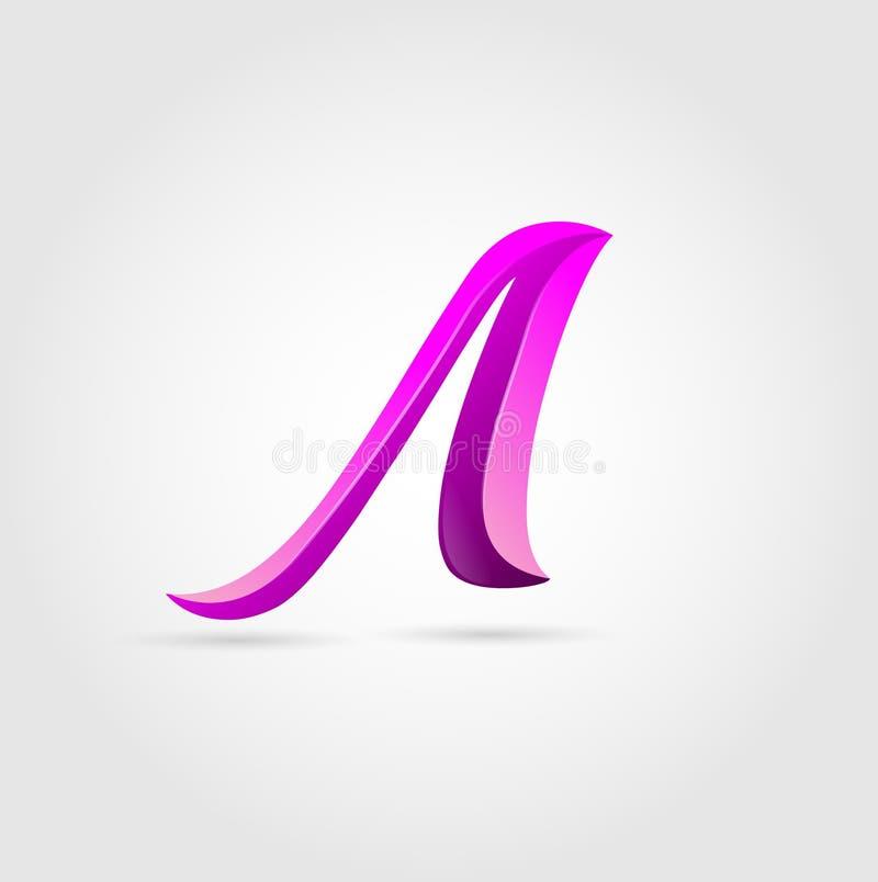 Un color rosado de Logo Abstract 3D stock de ilustración