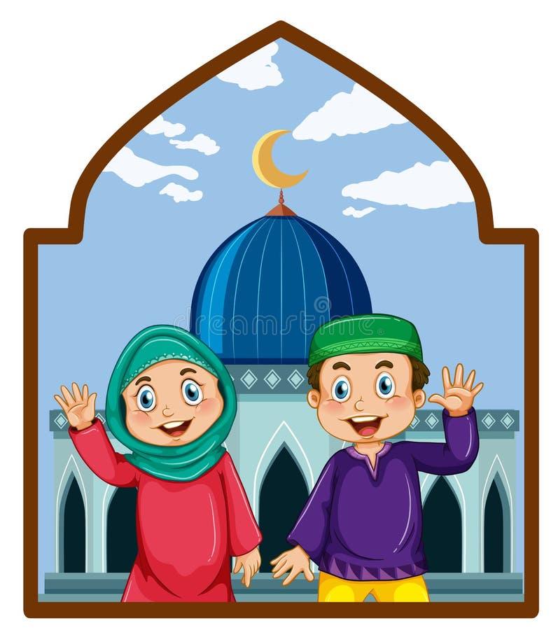 Un couple musulman à la mosquée illustration de vecteur