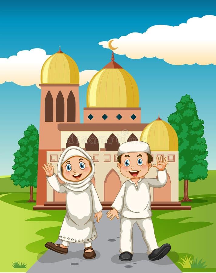 Un couple musulman devant la mosquée illustration de vecteur