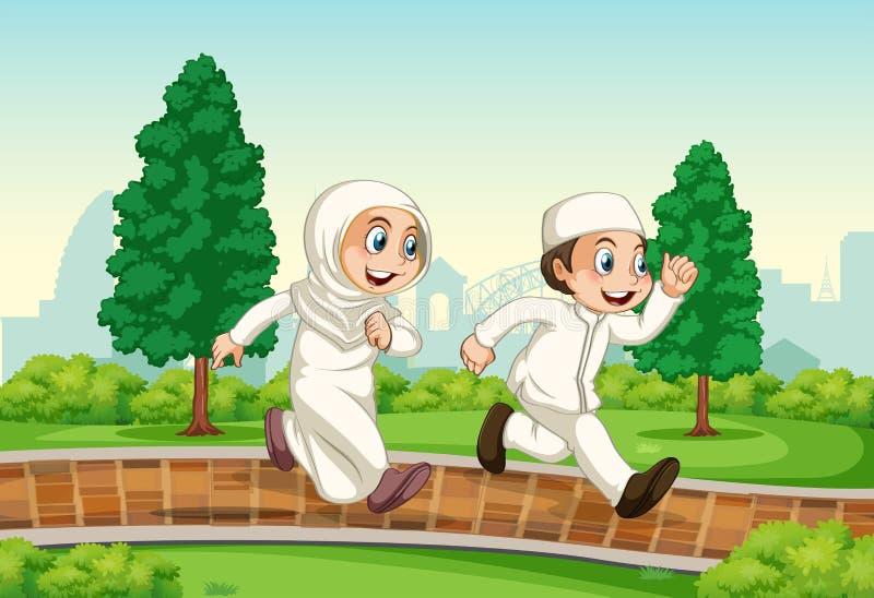 Un couple musulman fonctionnant en parc illustration libre de droits