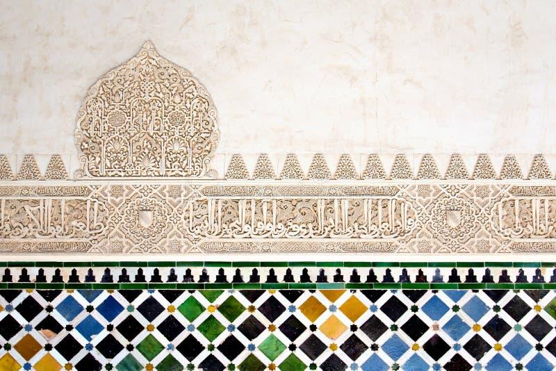 Un détail dans la cour des myrtes, Alhambra Palace, Grenade, image stock