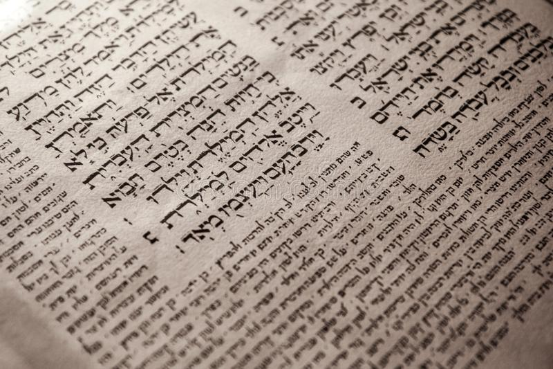 Un détail du texte hébreu images libres de droits