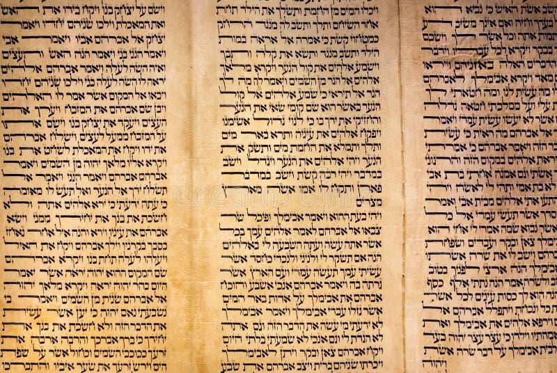 Un ` del rotolo di Torah del ` o di Sefer Torah è una copia scritta a mano del Torah fotografia stock libera da diritti