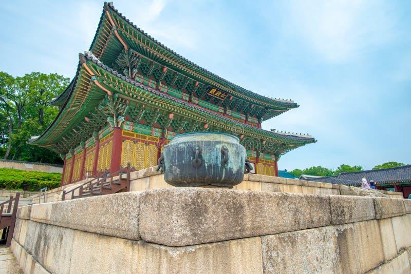 Un des pavillons du palais de Changdeokgung, Séoul photographie stock libre de droits