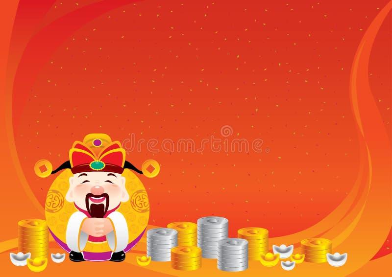 Un dieu chinois de la prospérité avec du Ba traditionnel de chance illustration de vecteur