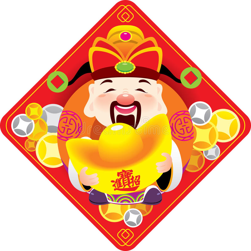 Un dieu chinois de la prospérité retient les lingots d'or illustration de vecteur