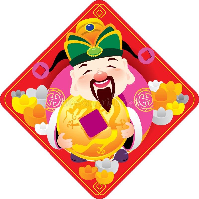 Un dieu chinois de la prospérité retient les pièces de monnaie d'or illustration libre de droits