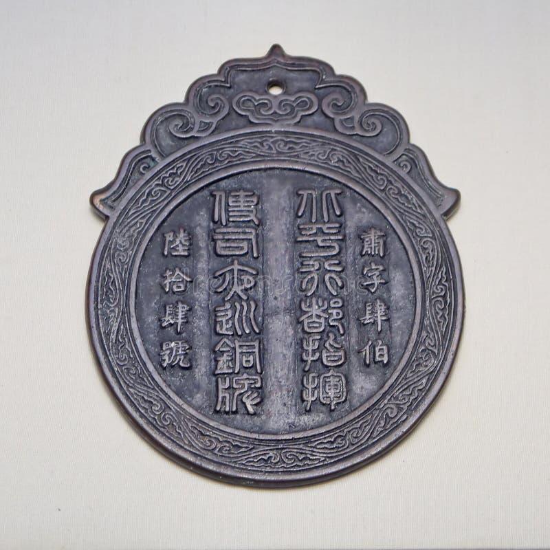 Un distintivo antico di identificazione del metallo immagini stock libere da diritti
