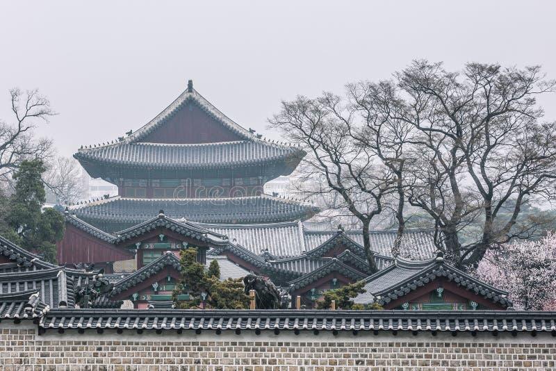 Un edificio en el palacio de Changdeokgung, Seul, Corea del Sur fotos de archivo libres de regalías