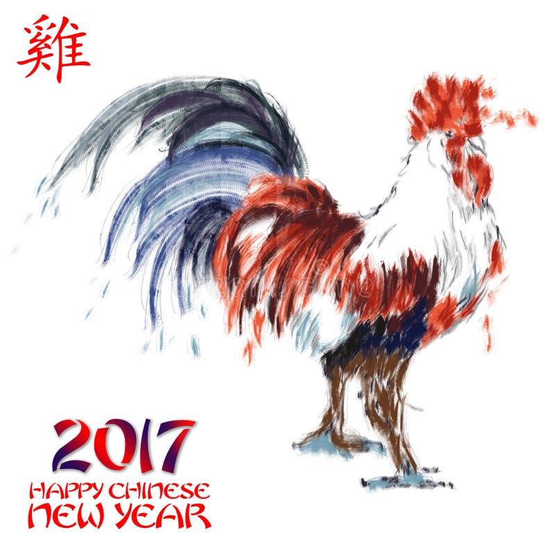 Un ejemplo chino abstracto del Año Nuevo libre illustration