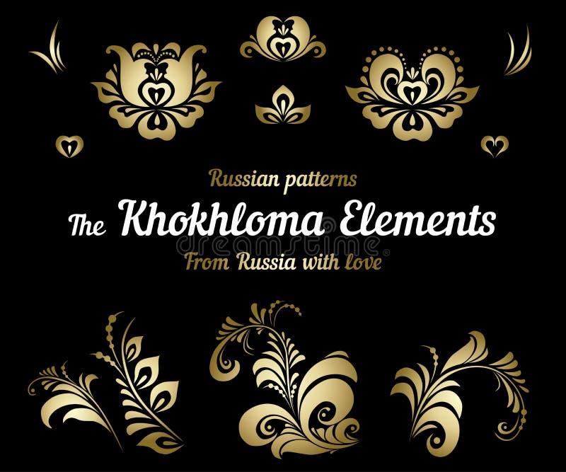 Un ensemble de peinture russe de Khokhloma d'or illustration stock