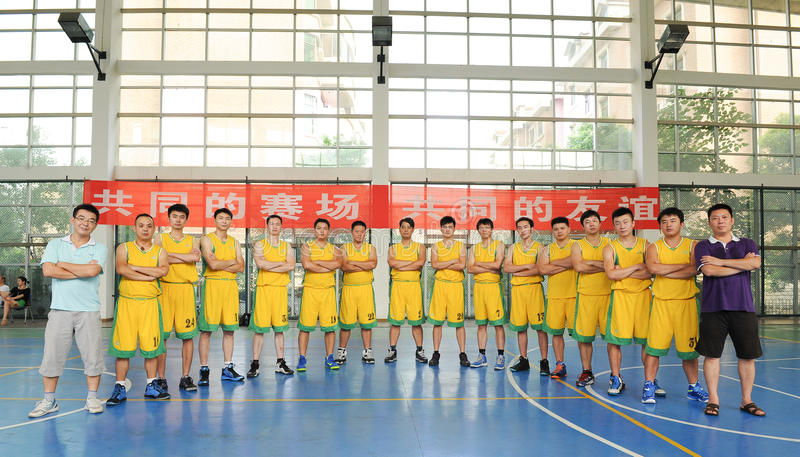 Equipo De Baloncesto De Las Mujeres Imagen De Archivo: Un Equipo De Baloncesto Aficionado Chino Foto De Archivo