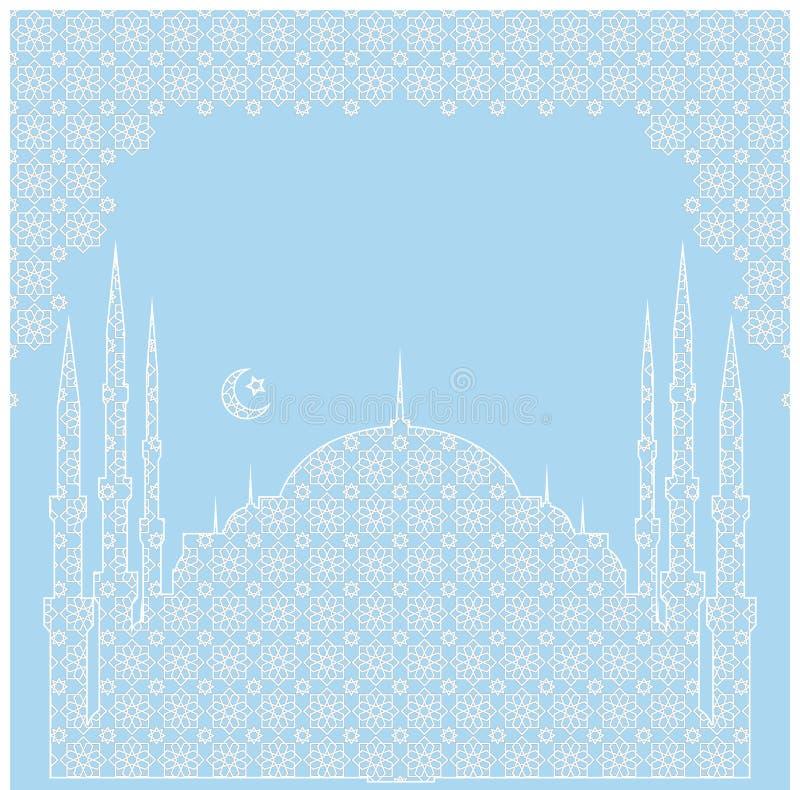 Un esempio di un'insegna festiva con una siluetta di una moschea Liberi per testo illustrazione vettoriale