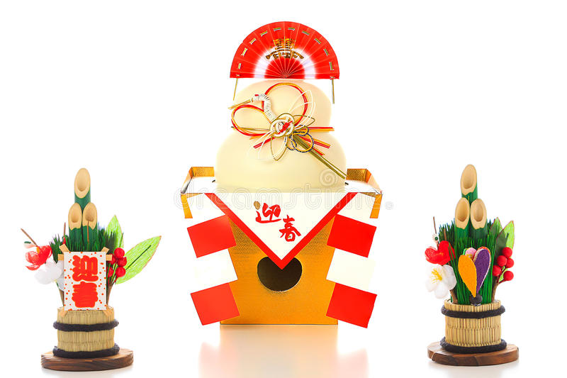 Un grand, rond gâteau de riz offert au dieu de nouvelle année (les caracters japonais ne sont pas logo, il signifie images libres de droits
