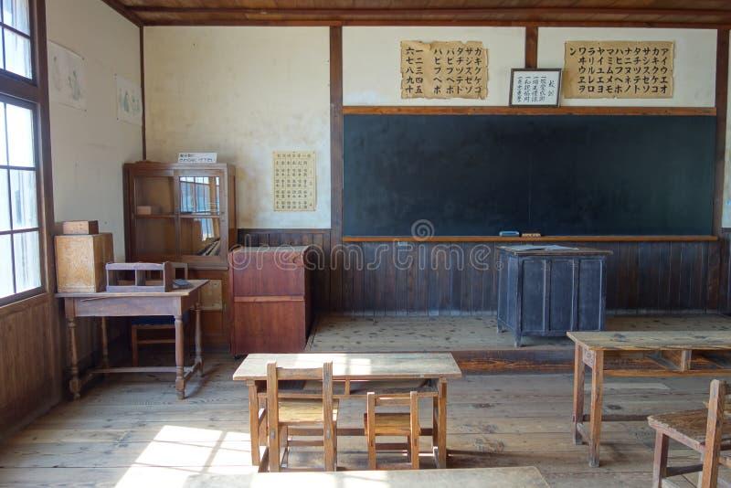 Un homeroom di vecchia scuola elementare giapponese fotografie stock libere da diritti