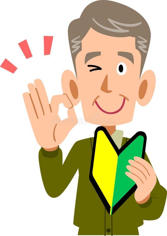 Un homme plus âgé montrant un signe d'OK avec une marque du ` s de débutant illustration de vecteur