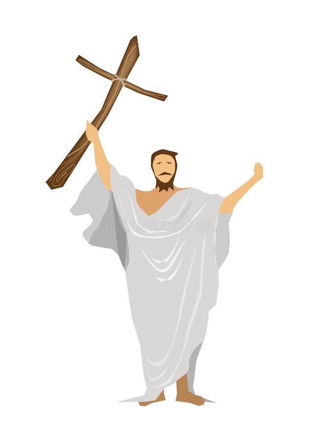Gesù Cristo che prega con un incrocio di legno. illustrazione vettoriale