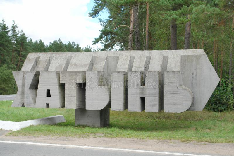 Un indicateur au Khatyn complexe commémoratif, Belarus photo libre de droits