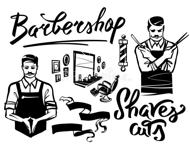 Un insieme del parrucchiere Interno e figure dei parrucchieri royalty illustrazione gratis
