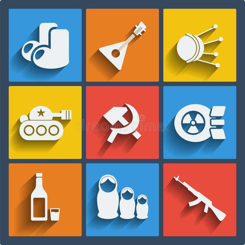 Un insieme di 9 del web della Russia ed icone del cellulare. Vettore. royalty illustrazione gratis