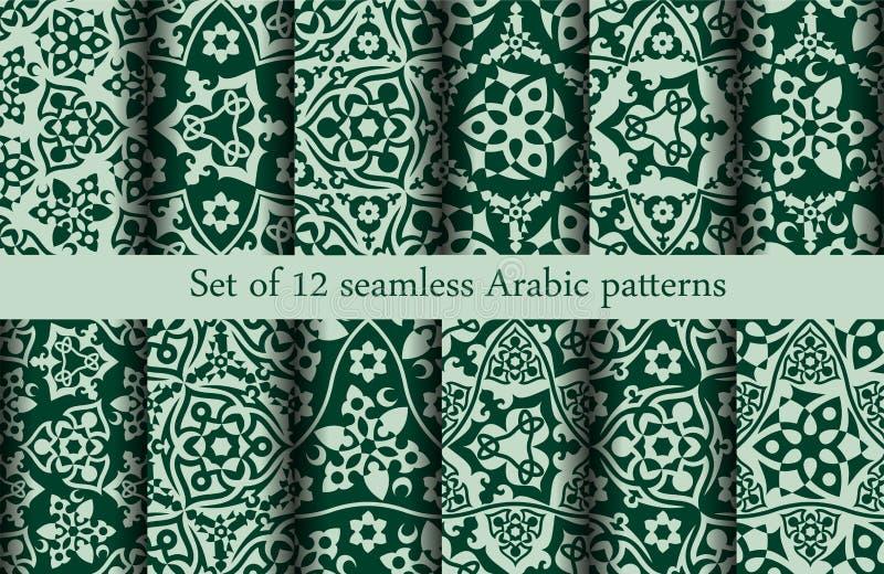 Un insieme di 12 modelli arabi illustrazione di stock