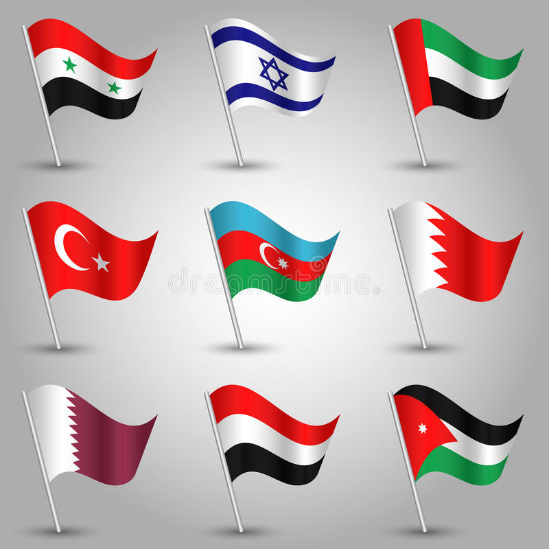 Un insieme di vettore di nove bandiere degli stati dell'Asia occidentale illustrazione vettoriale