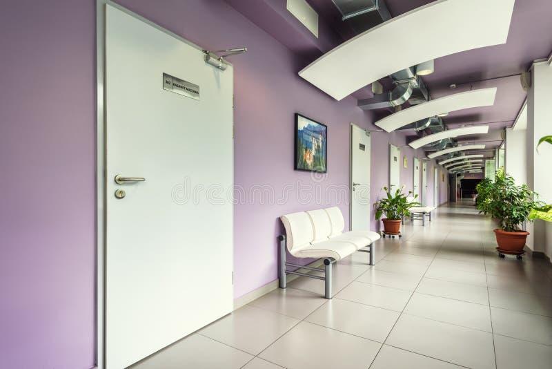 Un interno moderno della clinica fotografia stock libera da diritti