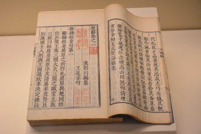 Un livre de la Chine antique images libres de droits