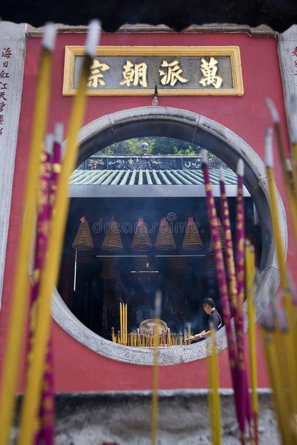 Un-MA temple chinois - Macao image libre de droits