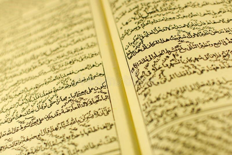 Un manuscrit arabe images libres de droits
