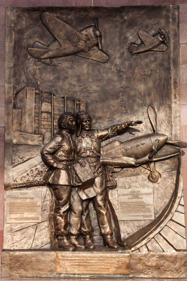 Un memoriale alle protezioni del ` del cielo del ` i di patria fotografia stock