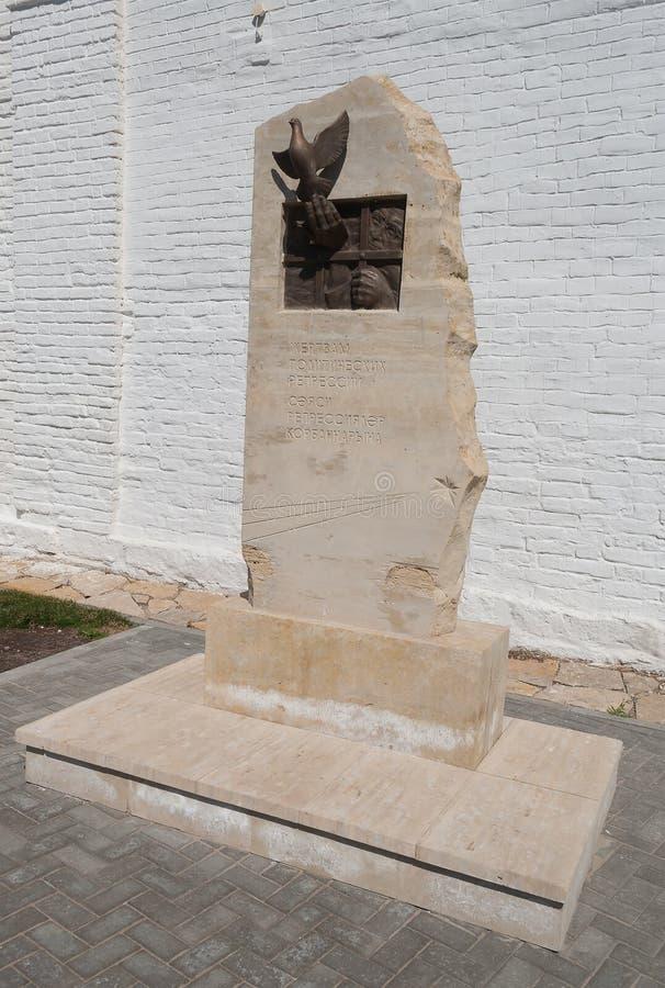 Un monumento alle vittime delle repressioni politiche. Isola Sviya fotografia stock