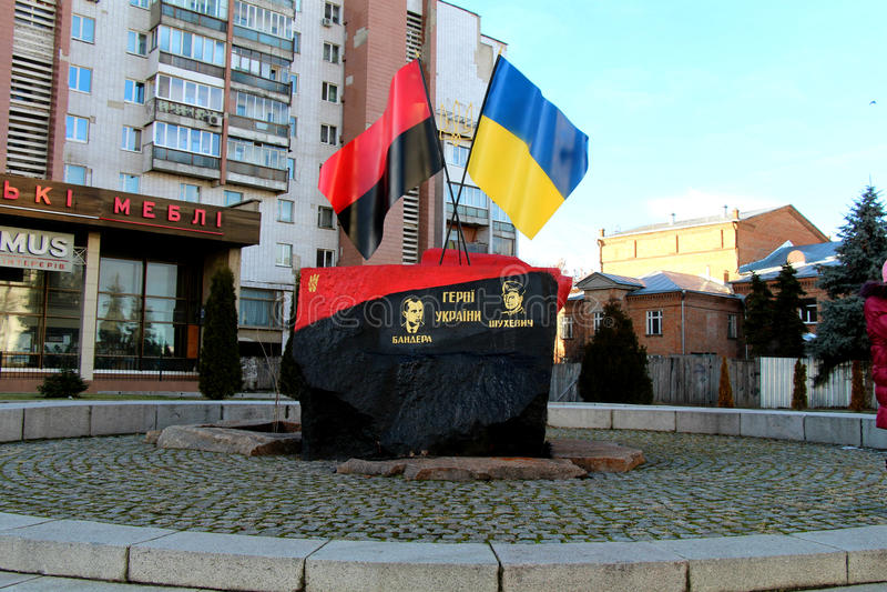 Un monumento a los libertadores de Ucrania fotos de archivo libres de regalías