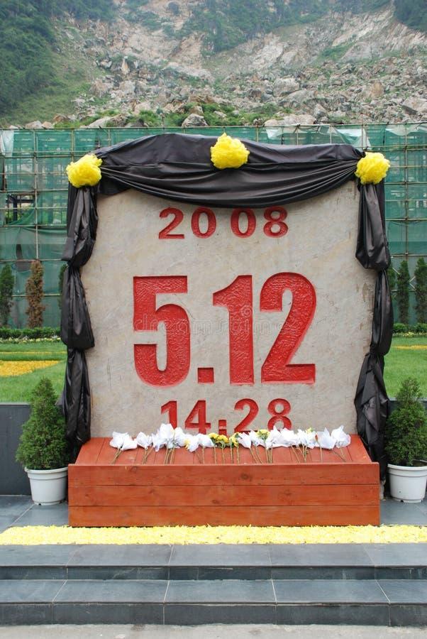 un monumento wenchuan di 2008 512 rovine di terremoto fotografia stock libera da diritti