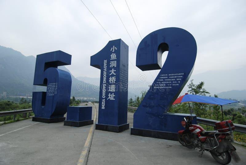 un monumento wenchuan di 2008 512 rovine di terremoto immagini stock