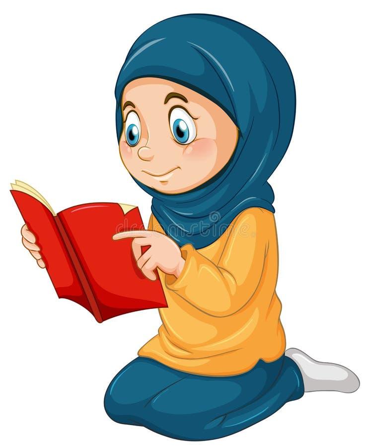 Un ` musulmán del qur del estudio de la muchacha ilustración del vector