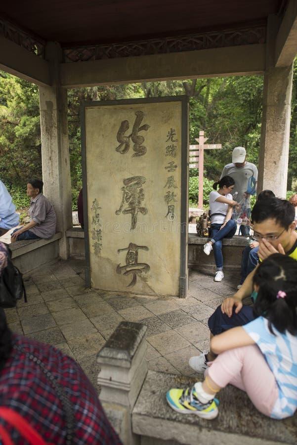 Un padiglione nel parco del mA sullo shan fotografia stock libera da diritti