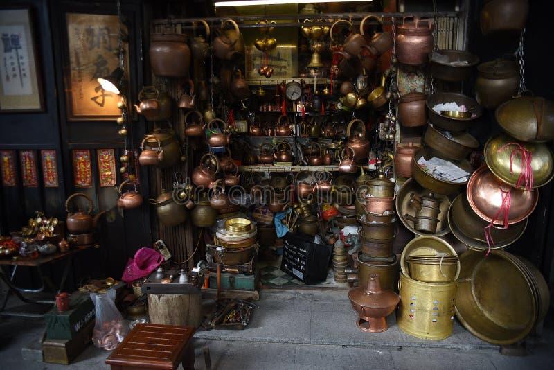 Un panorama de cuivre très commun de magasin de forgeron images libres de droits