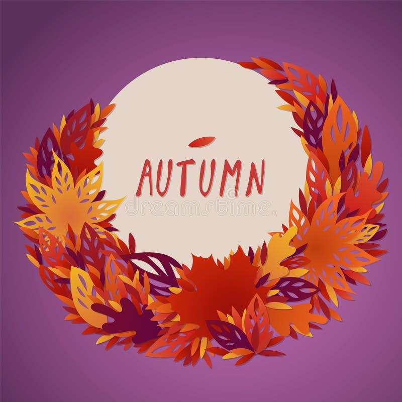 Un paquet de feuilles d'automne en filigrane lumineuses illustration libre de droits