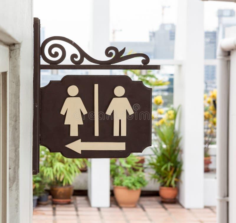Un piatto delle toilette fotografia stock libera da diritti