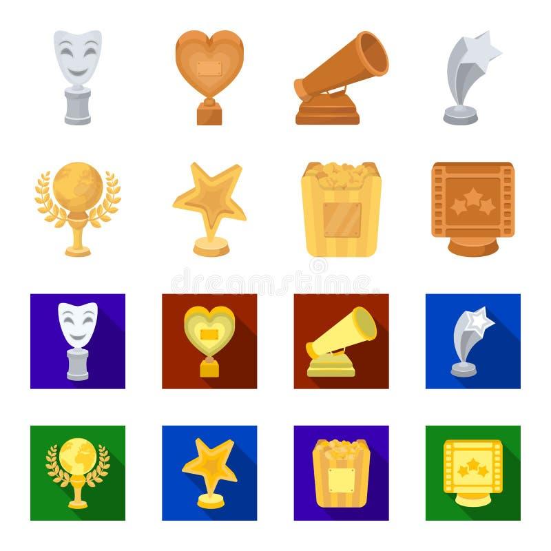 Un prix d'or sous forme d'étoile, de globe d'or et d'autres prix Les récompenses de film ont placé des icônes de collection dans  illustration de vecteur