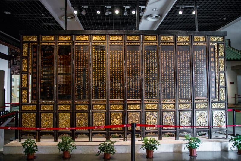 Un ramo del museo di Guangdong, dedicato alle collezioni di valore storico molto alto di arte di legno immagine stock