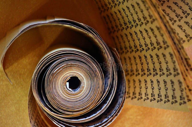 Un rouleau avec l'écriture images libres de droits