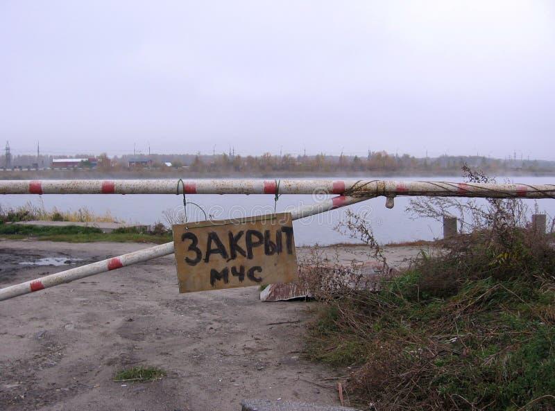 Un segno con l'iscrizione ha chiuso MoE sulla barriera vicino al passaggio al lago ha bloccato l'accesso sulla strada allo stagno fotografie stock libere da diritti
