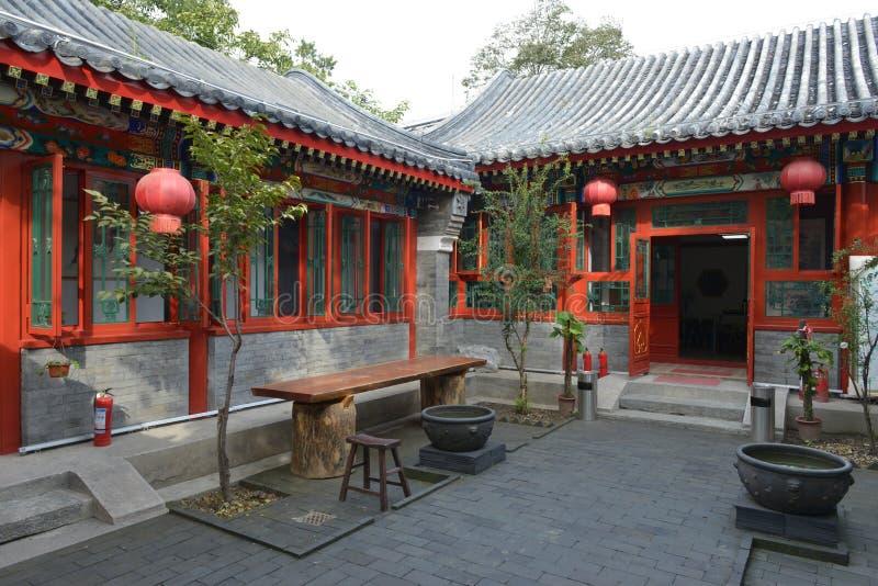 Un siheyuan a Pechino fotografia stock