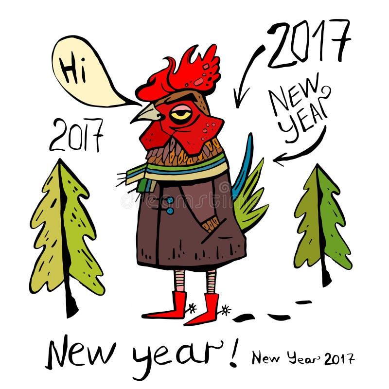 Un simbolo del gallo di 2017 immagini stock