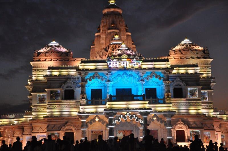 Un temple de l'amour et de la paix images libres de droits