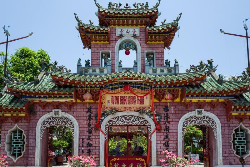 Un templo en Hoi An, Vietnam fotografía de archivo libre de regalías