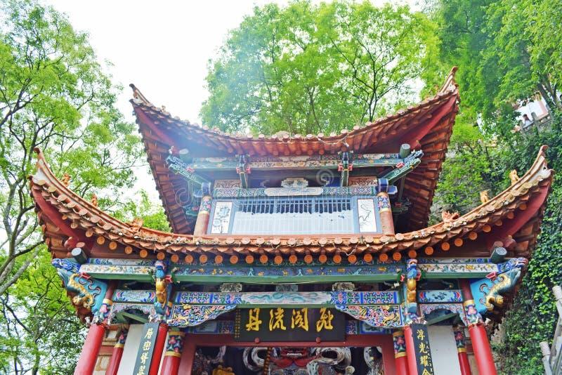 Un templo magnífico del Taoist fotografía de archivo libre de regalías