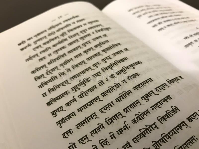 Un testo buddista antico in sanscrito inciso in un libro a Swayambhunath immagine stock